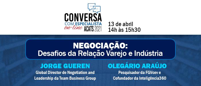 Relação Varejo & Indústria será tema de discussão